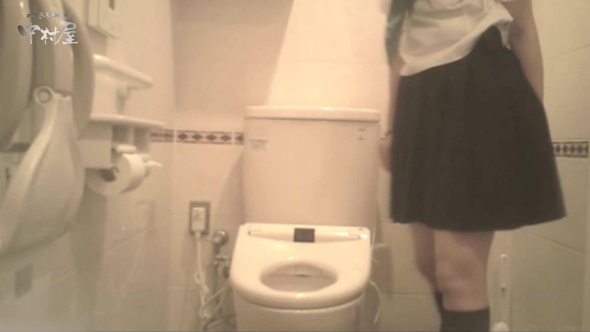 ティーンガールのトイレ覗き‼vol.25 HなOL | Hな女子大生  96pic 7