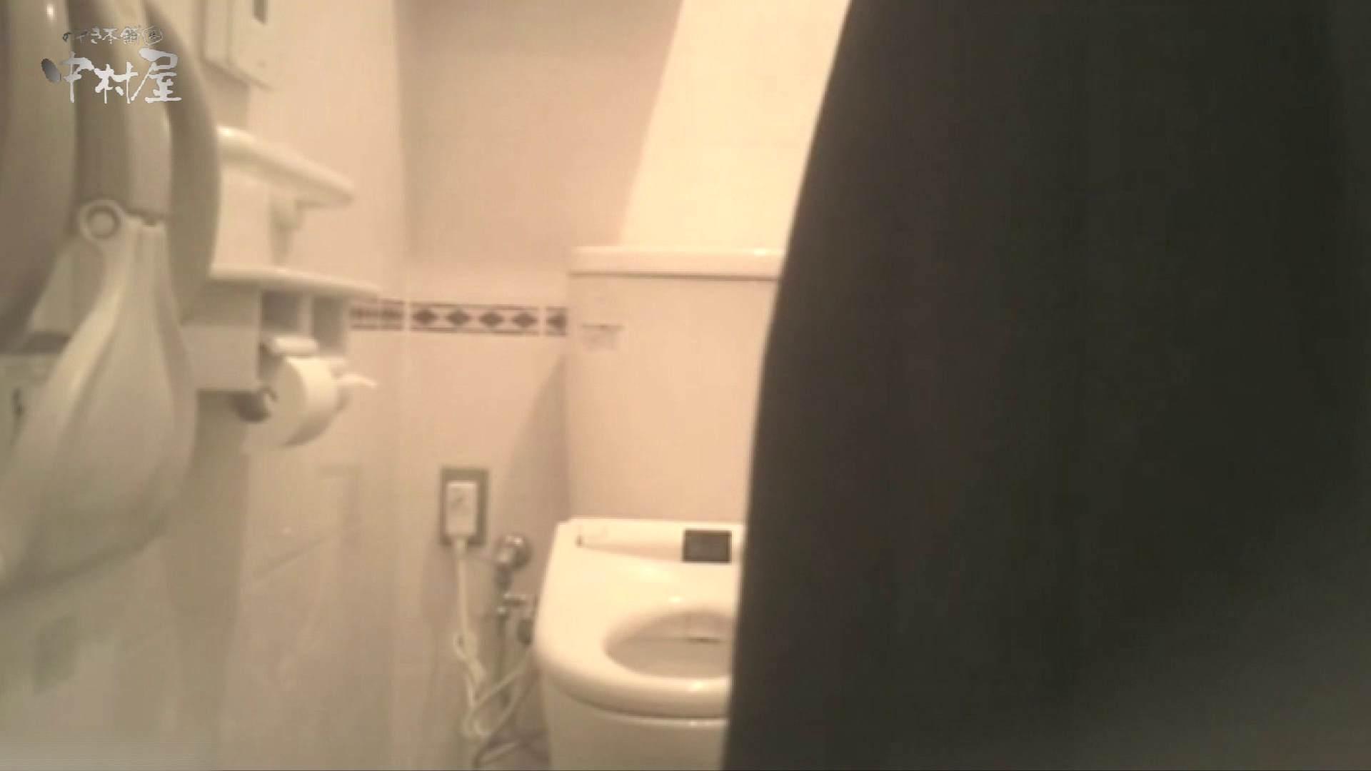 ティーンガールのトイレ覗き‼vol.25 HなOL | Hな女子大生  96pic 8