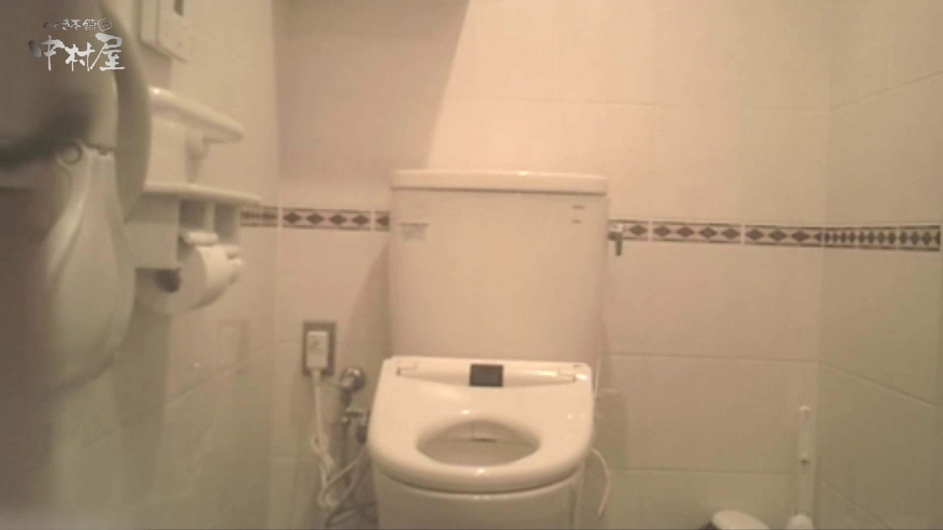 ティーンガールのトイレ覗き‼vol.25 HなOL | Hな女子大生  96pic 10