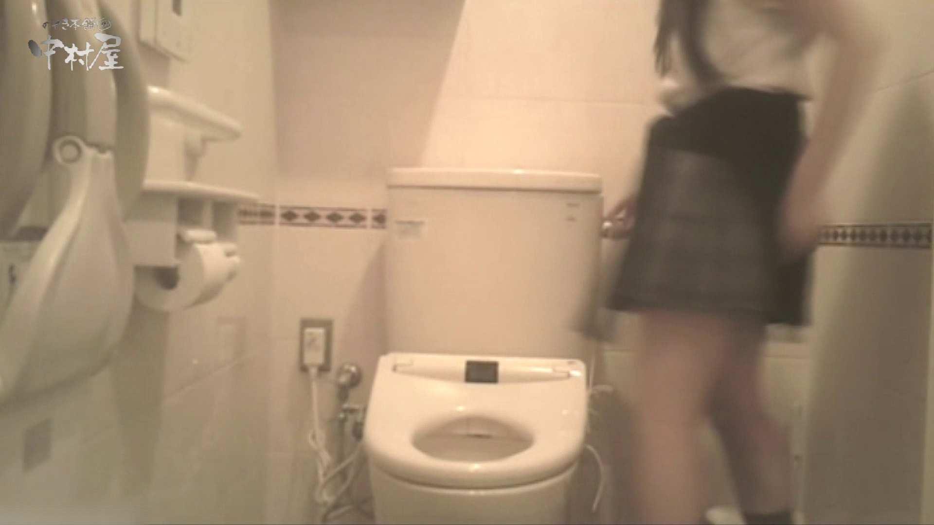 ティーンガールのトイレ覗き‼vol.25 HなOL | Hな女子大生  96pic 18