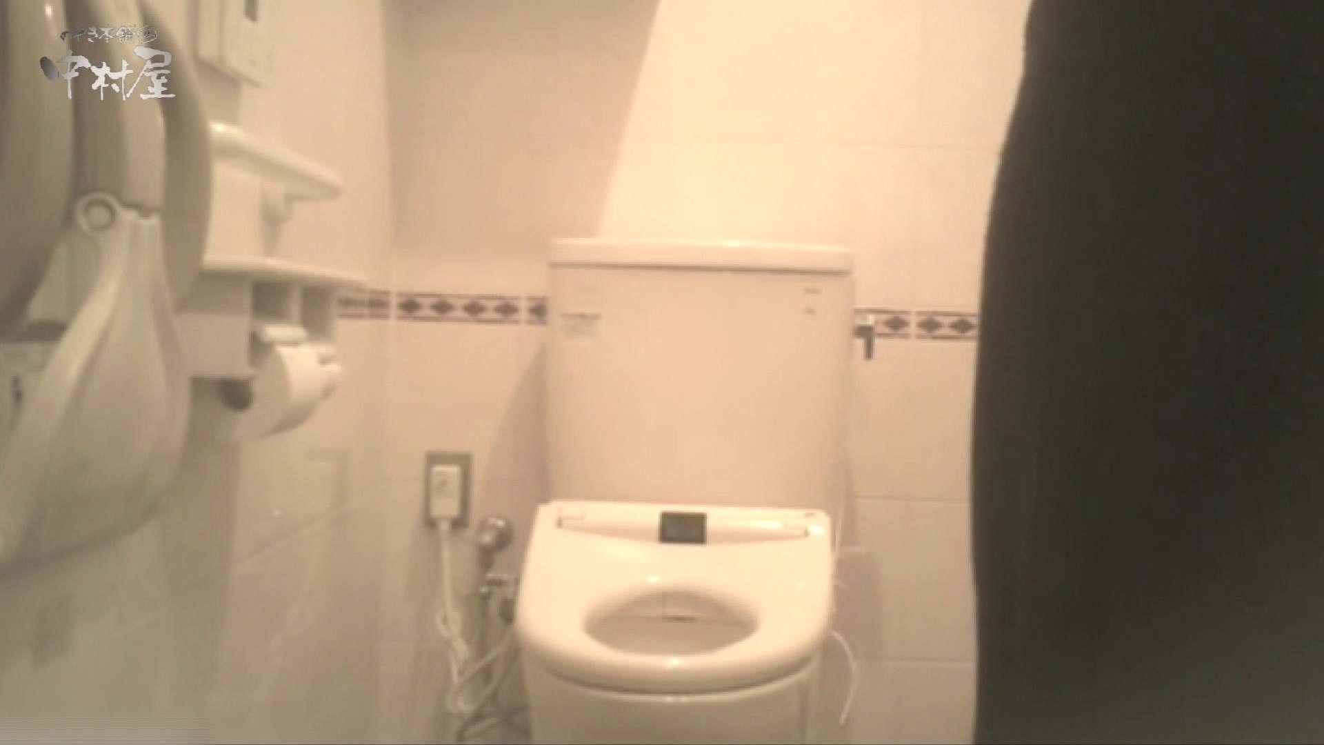 ティーンガールのトイレ覗き‼vol.25 HなOL | Hな女子大生  96pic 22