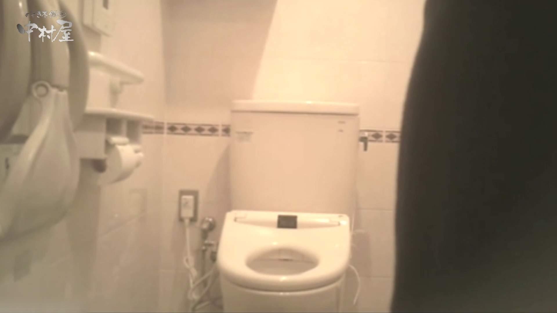 ティーンガールのトイレ覗き‼vol.25 HなOL | Hな女子大生  96pic 23