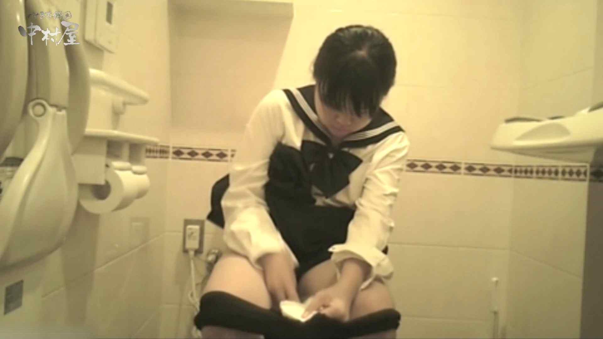 ティーンガールのトイレ覗き‼vol.25 HなOL | Hな女子大生  96pic 33