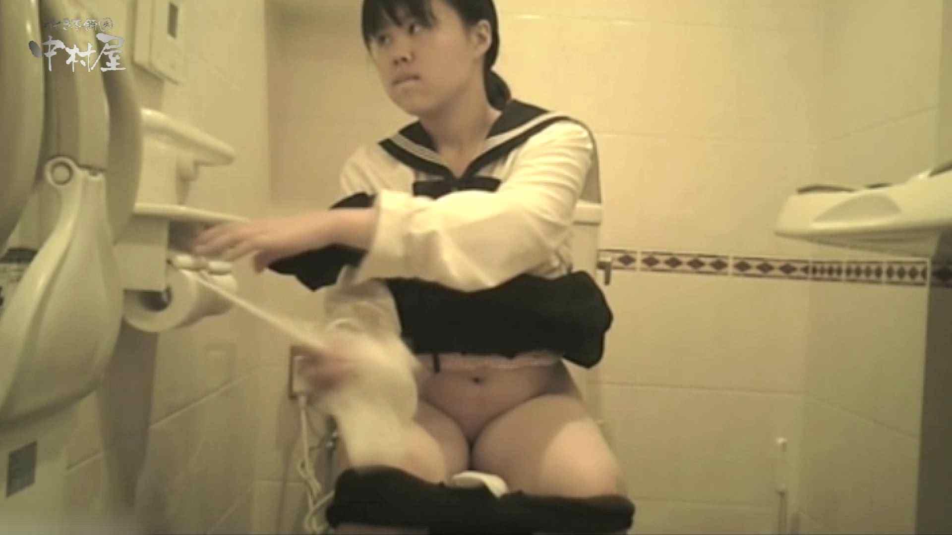 ティーンガールのトイレ覗き‼vol.25 HなOL | Hな女子大生  96pic 39