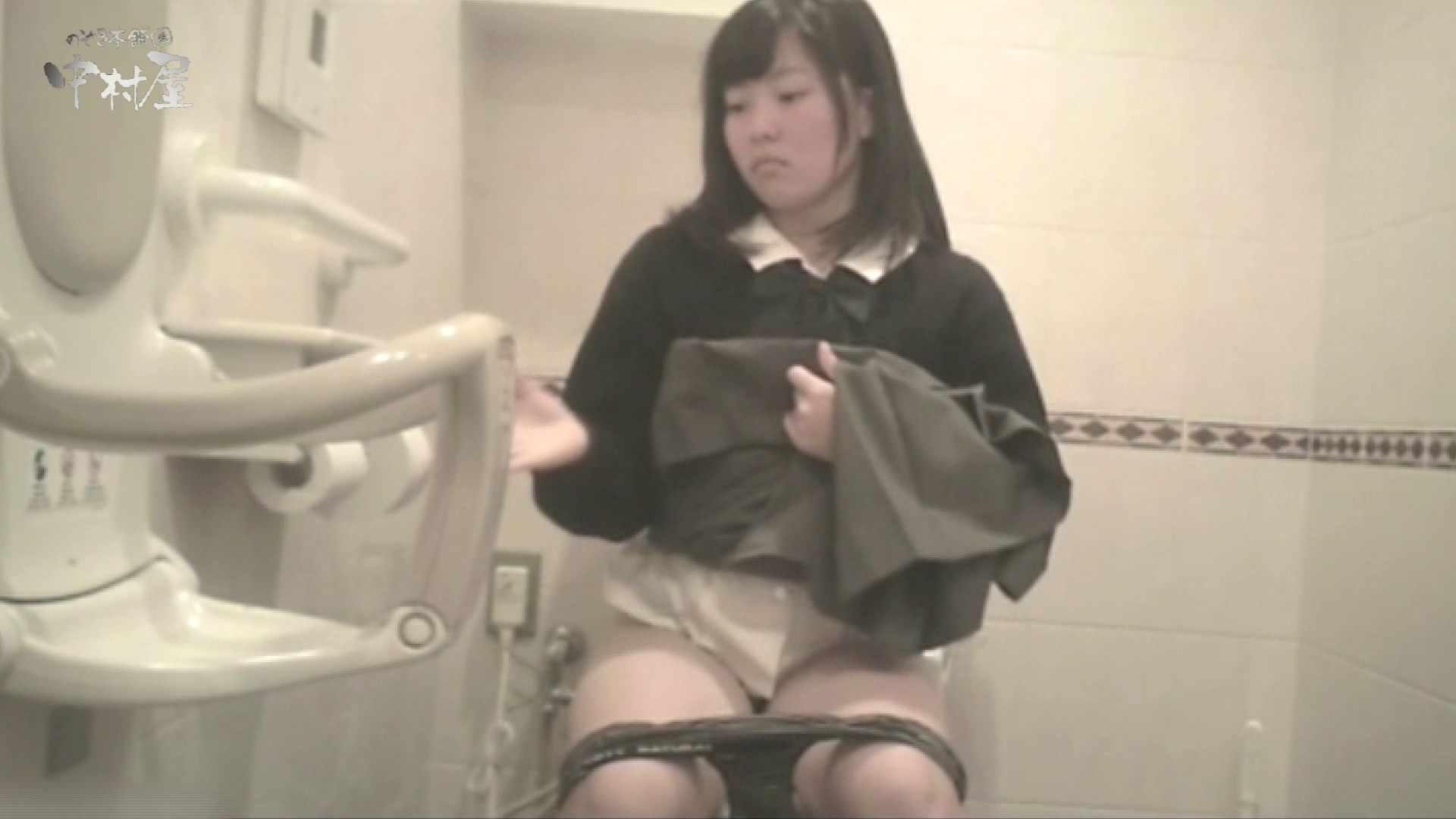 ティーンガールのトイレ覗き‼vol.25 HなOL | Hな女子大生  96pic 53