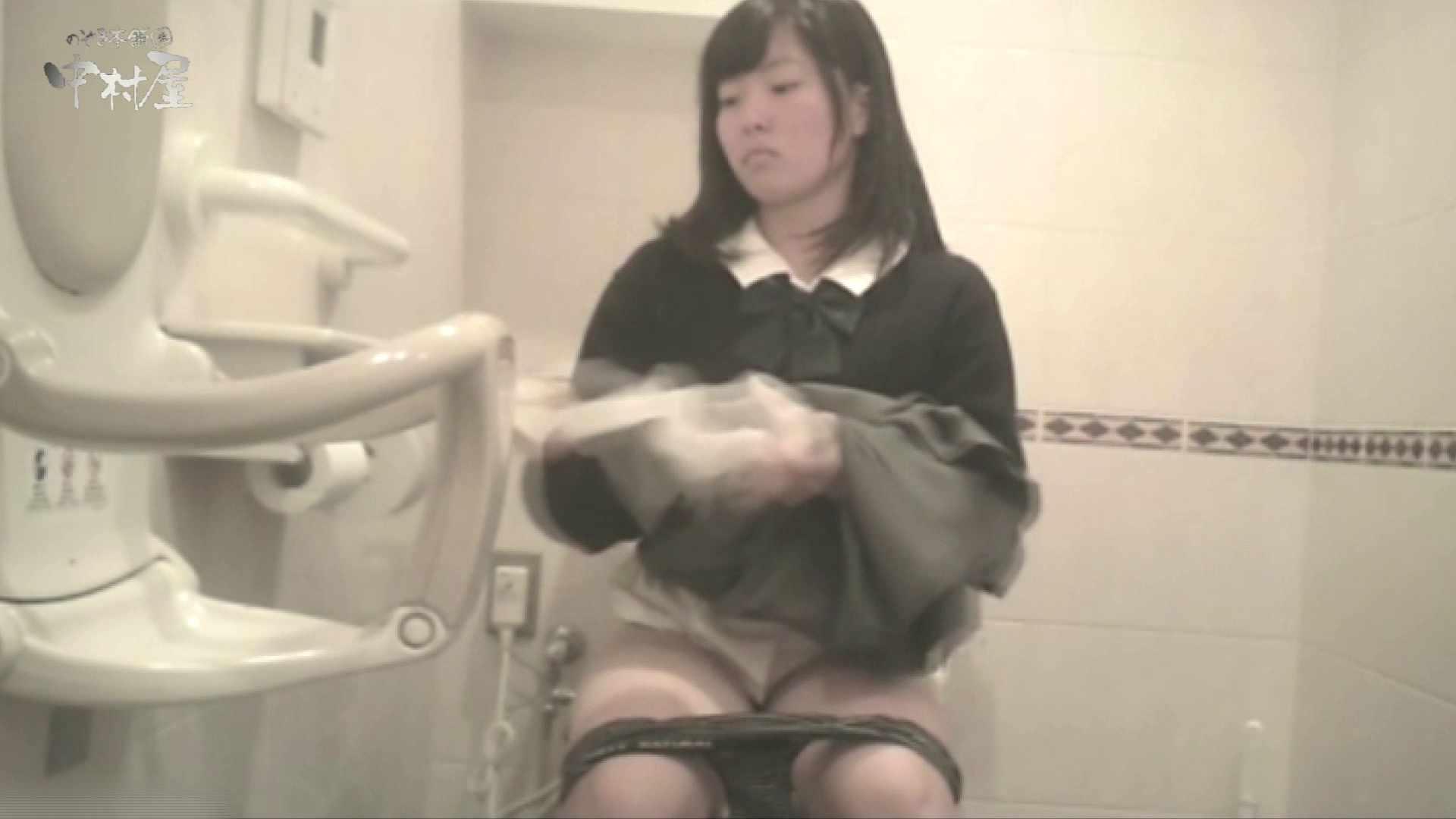 ティーンガールのトイレ覗き‼vol.25 HなOL | Hな女子大生  96pic 55