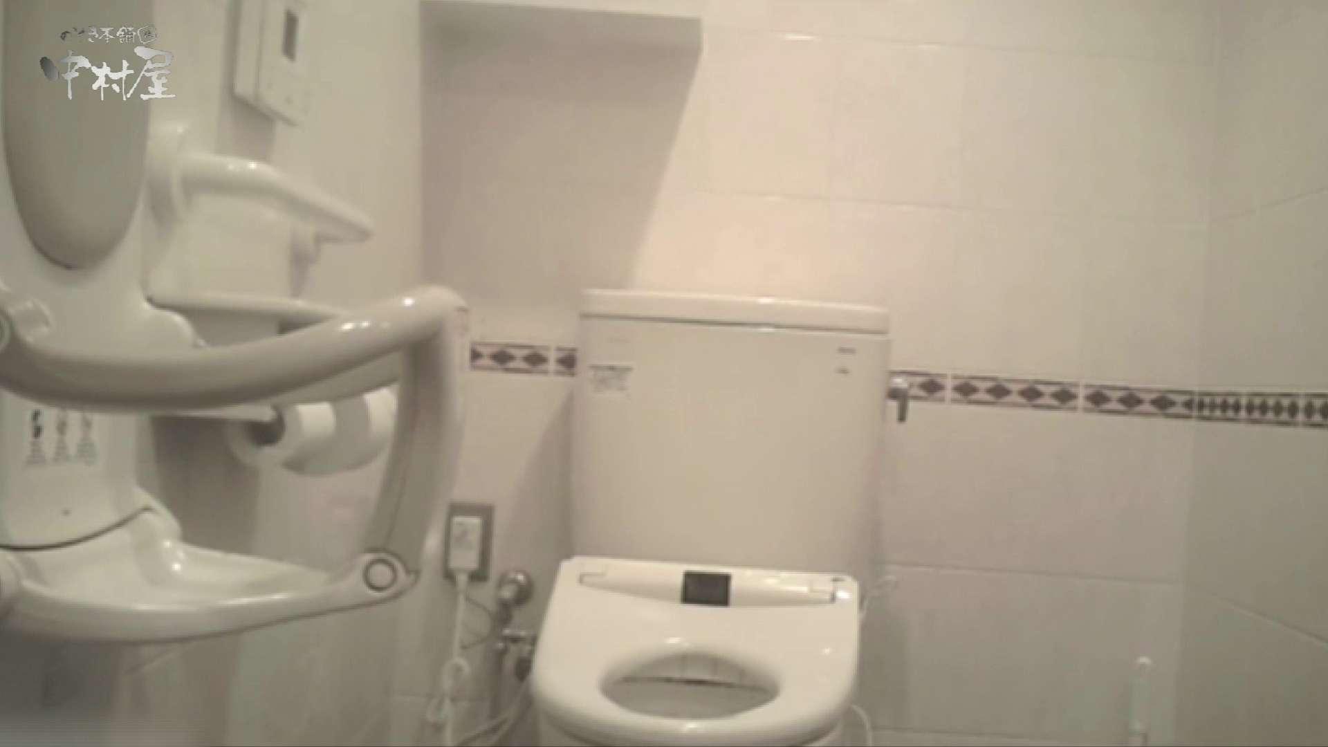 ティーンガールのトイレ覗き‼vol.25 HなOL | Hな女子大生  96pic 58