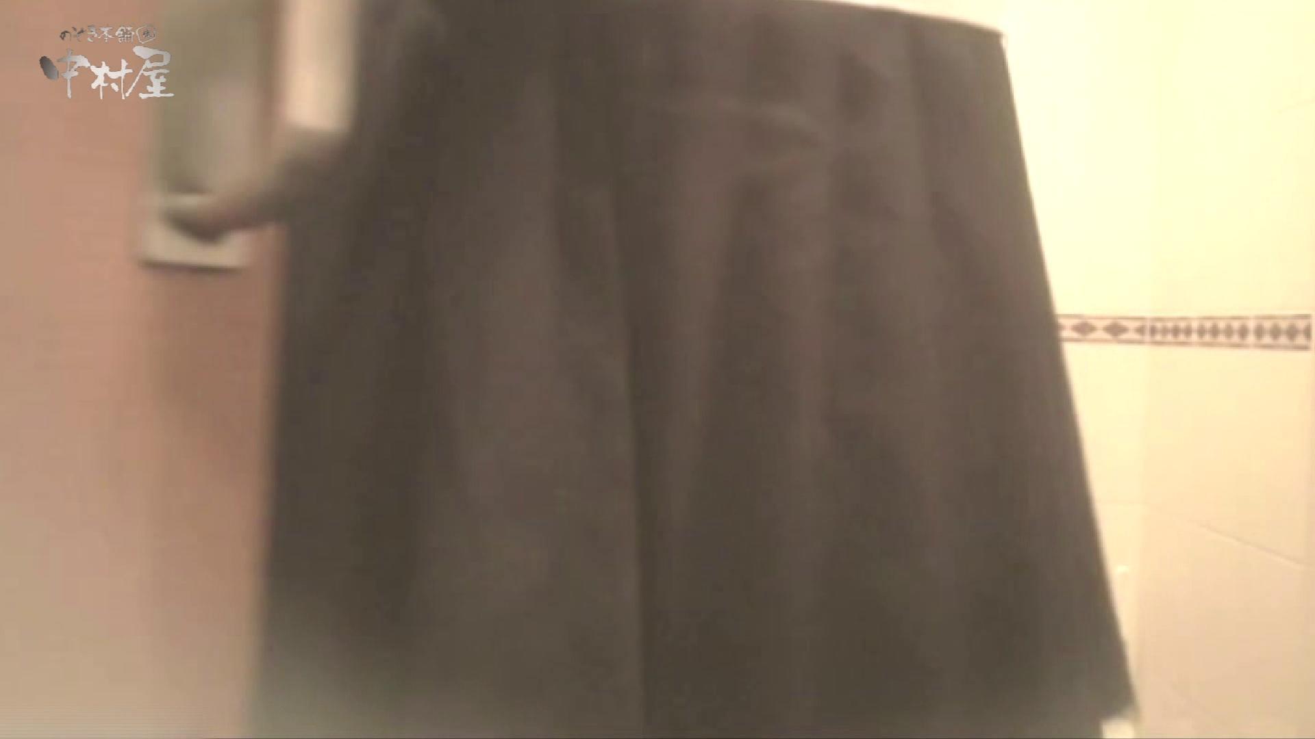 ティーンガールのトイレ覗き‼vol.25 HなOL | Hな女子大生  96pic 63