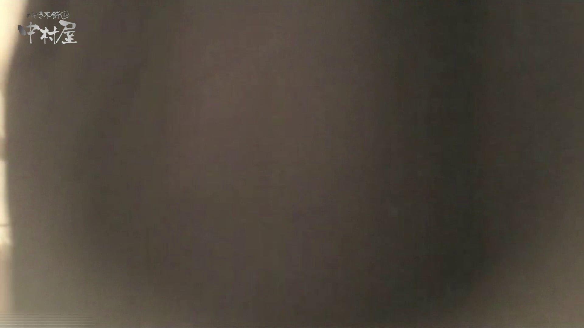 ティーンガールのトイレ覗き‼vol.25 HなOL | Hな女子大生  96pic 64
