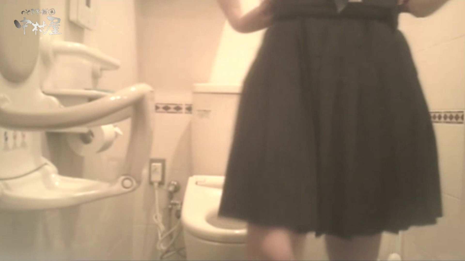ティーンガールのトイレ覗き‼vol.25 HなOL | Hな女子大生  96pic 78
