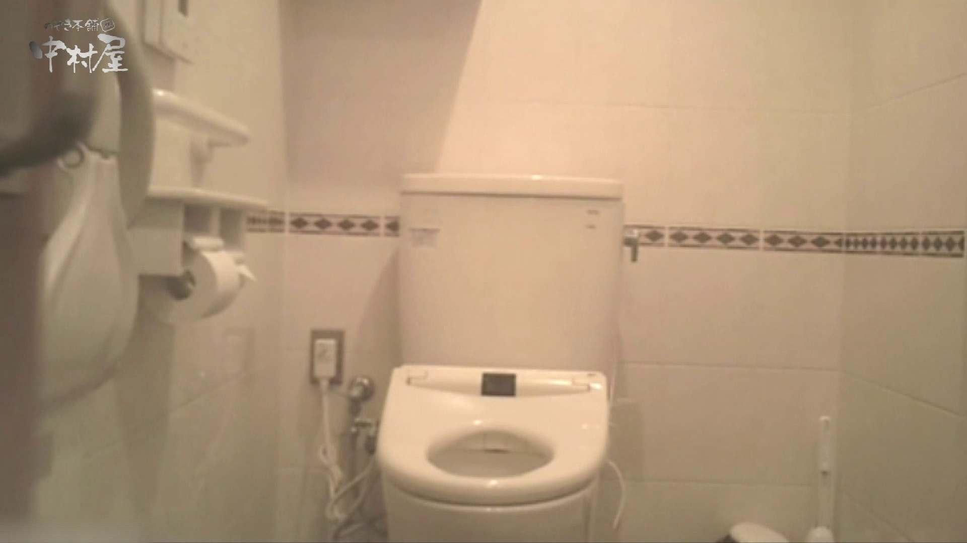 ティーンガールのトイレ覗き‼vol.25 HなOL | Hな女子大生  96pic 80