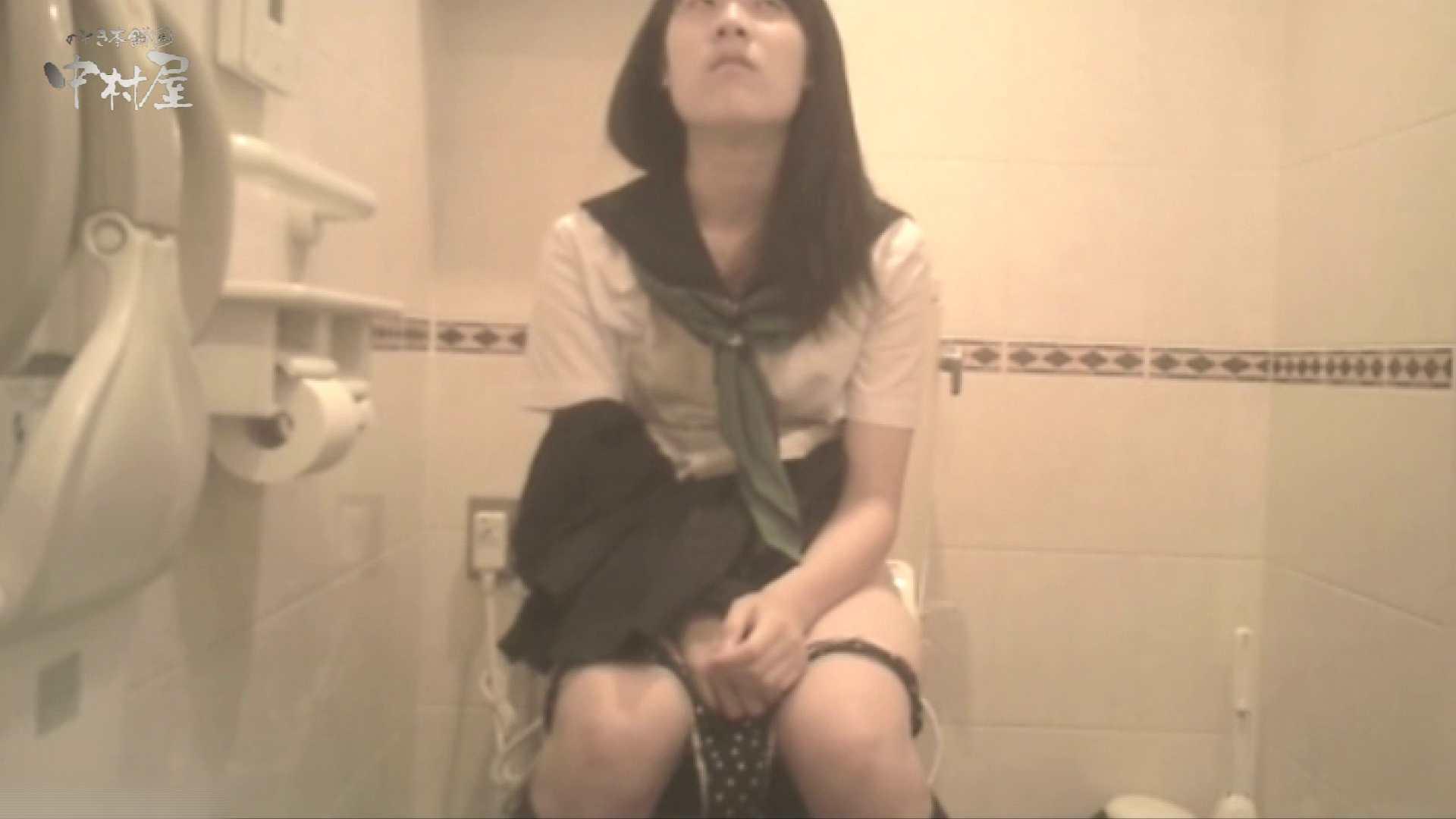 ティーンガールのトイレ覗き‼vol.25 HなOL | Hな女子大生  96pic 83
