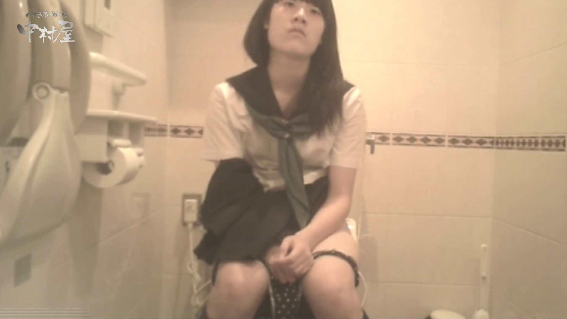 ティーンガールのトイレ覗き‼vol.25 HなOL | Hな女子大生  96pic 86