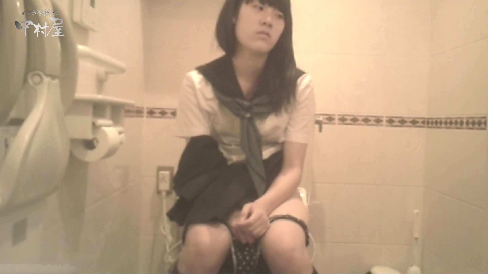 ティーンガールのトイレ覗き‼vol.25 HなOL | Hな女子大生  96pic 88