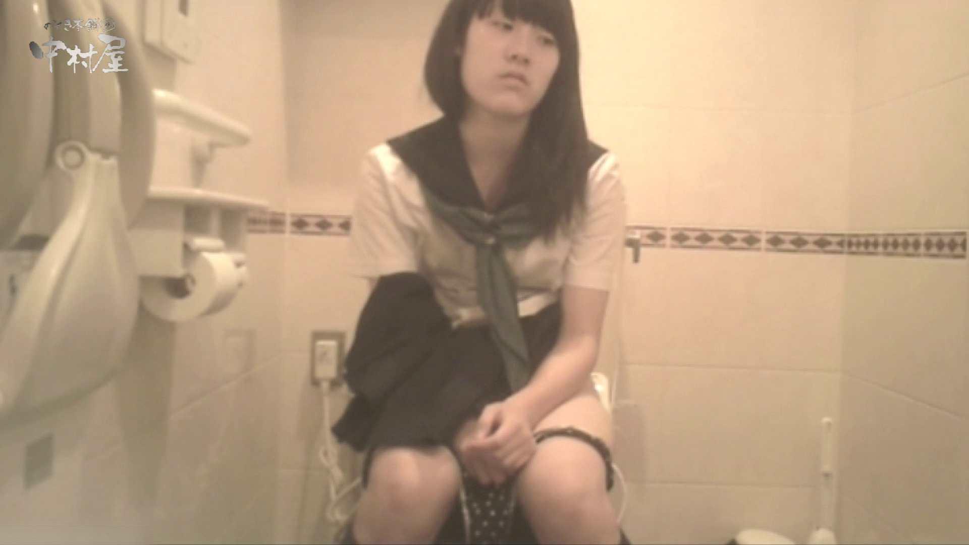 ティーンガールのトイレ覗き‼vol.25 HなOL | Hな女子大生  96pic 90