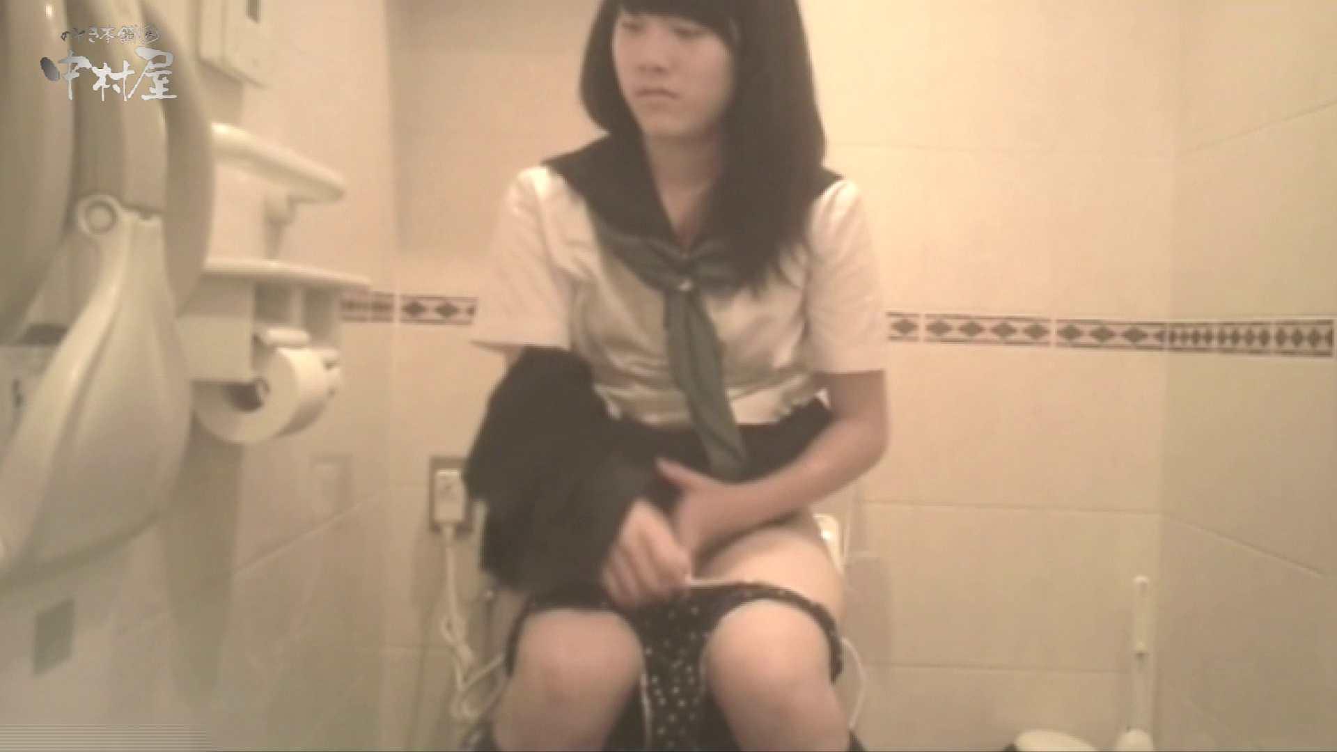 ティーンガールのトイレ覗き‼vol.25 HなOL | Hな女子大生  96pic 92