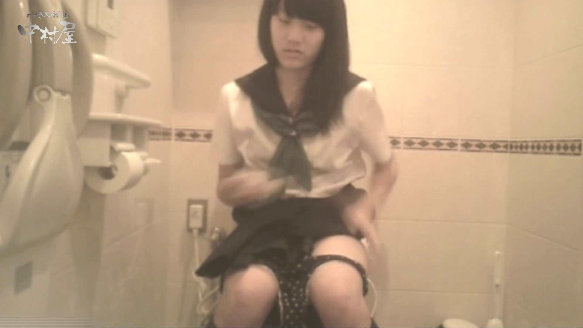 ティーンガールのトイレ覗き‼vol.25 HなOL | Hな女子大生  96pic 93