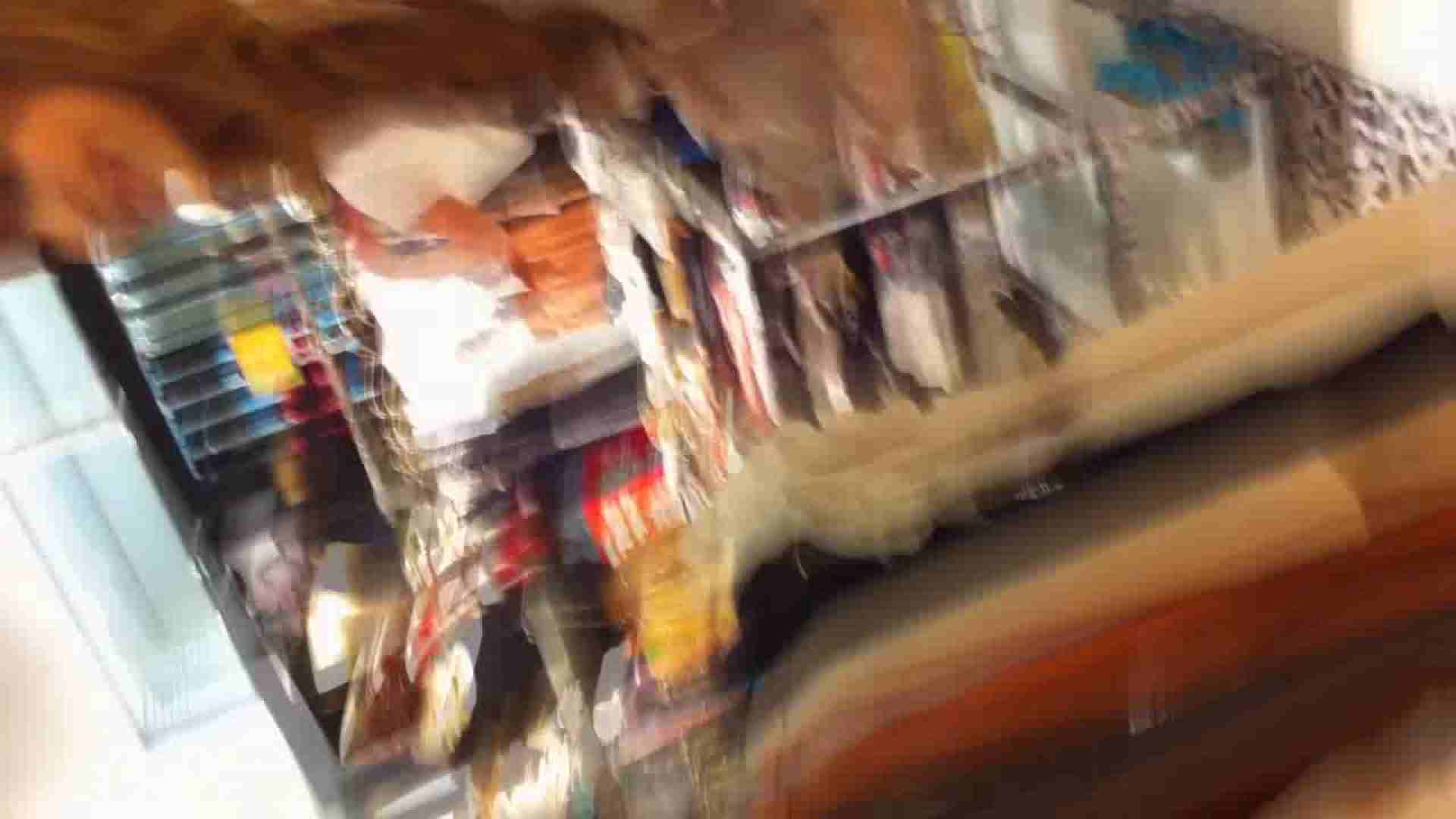 フルHD ショップ店員千人斬り! 大画面ノーカット完全版 vol.16 パンチラ | HなOL  101pic 71