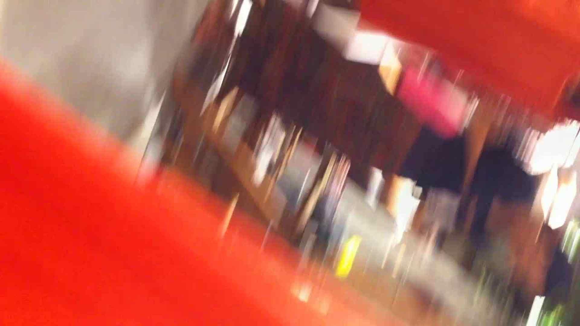 フルHD ショップ店員千人斬り! 大画面ノーカット完全版 vol.16 パンチラ | HなOL  101pic 80