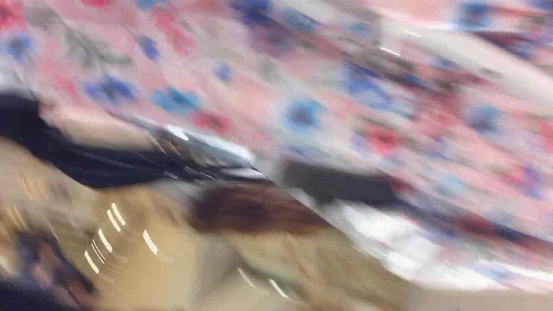 フルHD ショップ店員千人斬り! 大画面ノーカット完全版 vol.17 接写 | 下着  79pic 15