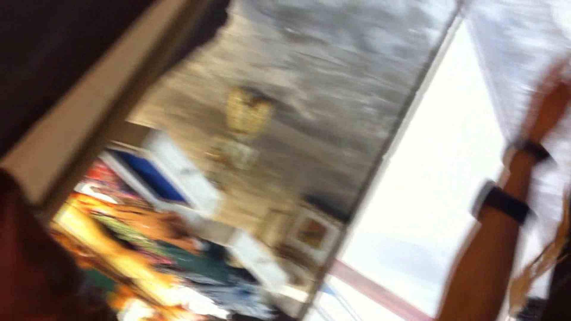 フルHD ショップ店員千人斬り! 大画面ノーカット完全版 vol.24 チラ   HなOL  78pic 11