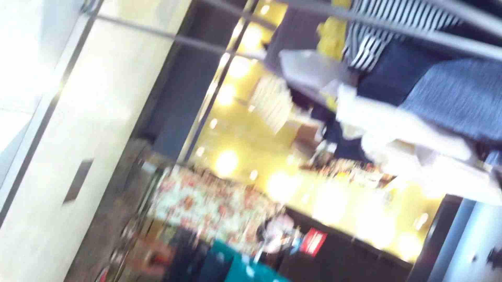 フルHD ショップ店員千人斬り! 大画面ノーカット完全版 vol.24 チラ   HなOL  78pic 34