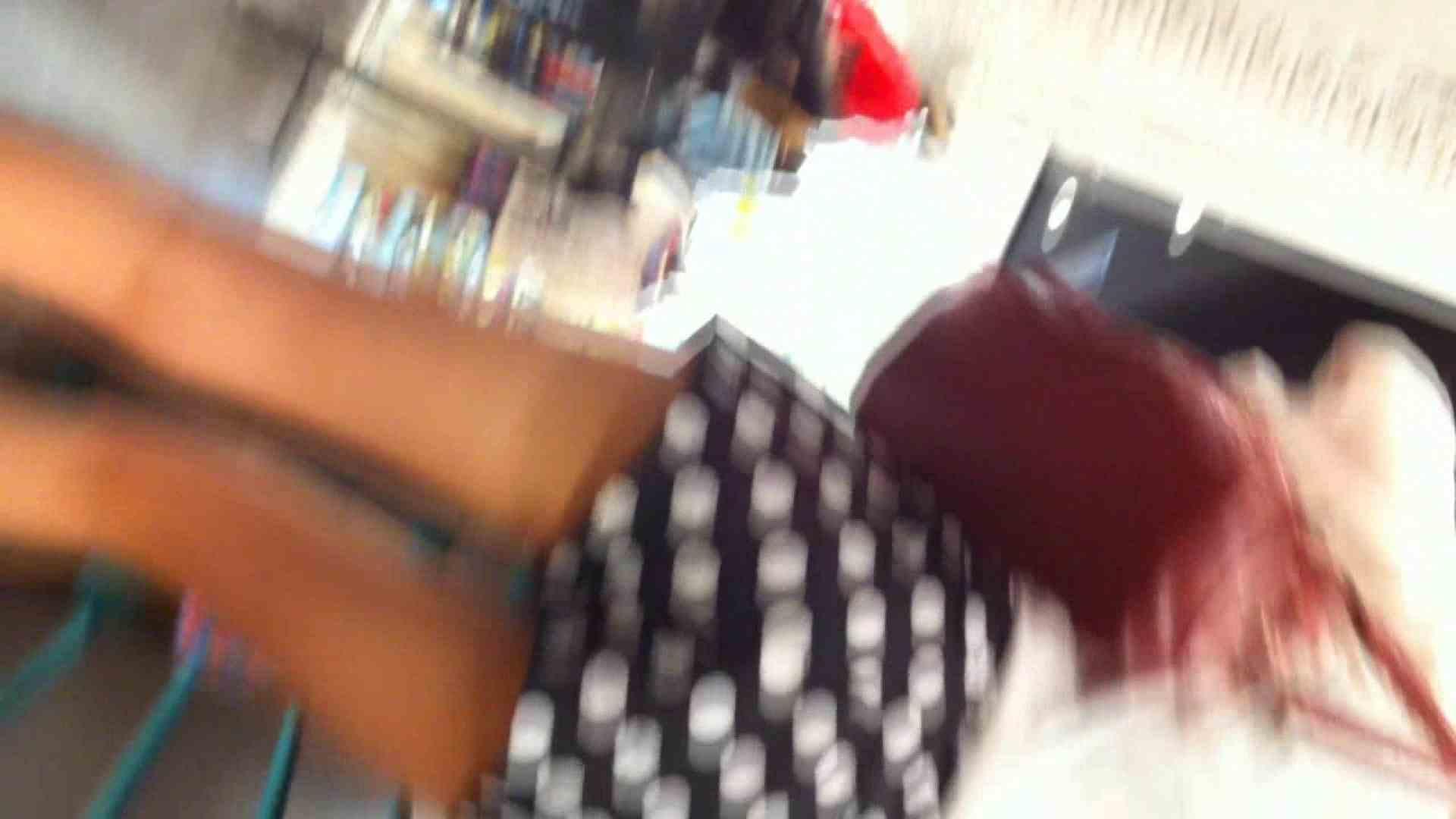 フルHD ショップ店員千人斬り! 大画面ノーカット完全版 vol.28 パンスト   パンチラ  72pic 15