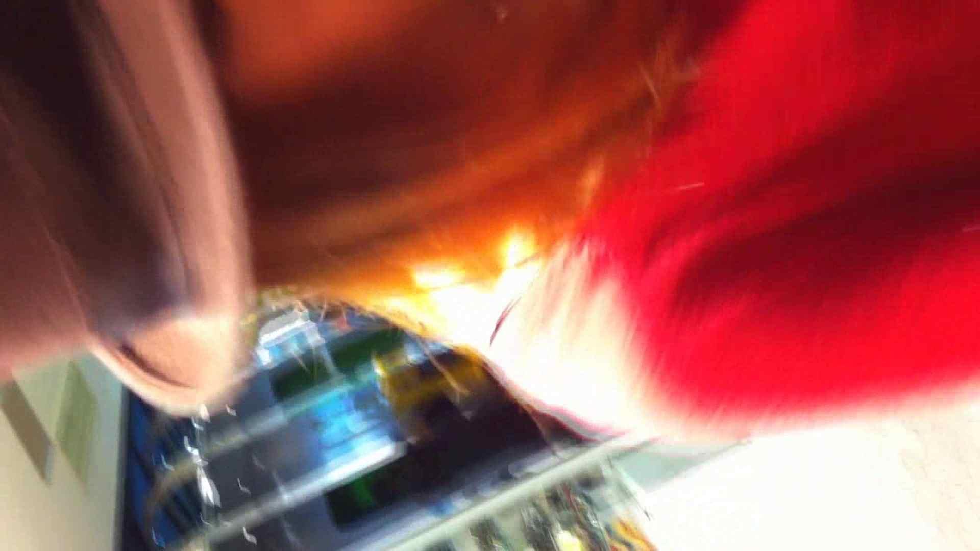 フルHD ショップ店員千人斬り! 大画面ノーカット完全版 vol.31 パンチラ | HなOL  57pic 25