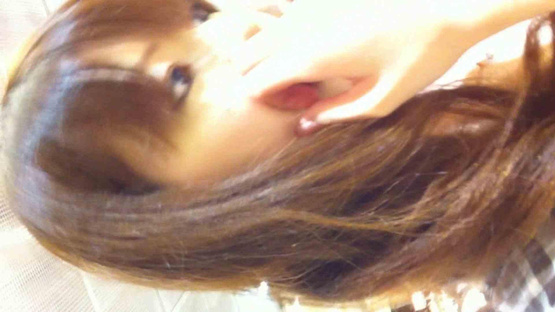フルHD ショップ店員千人斬り! 大画面ノーカット完全版 vol.34 投稿 | パンチラ  73pic 4