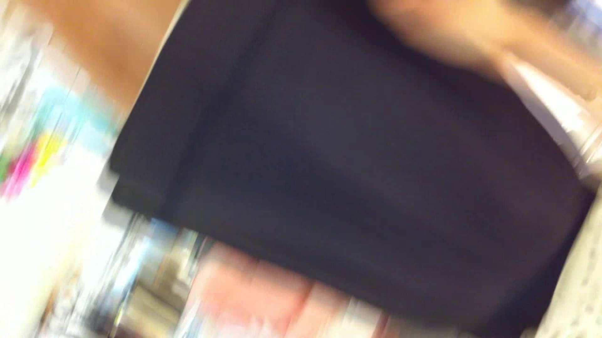フルHD ショップ店員千人斬り! 大画面ノーカット完全版 vol.34 投稿 | パンチラ  73pic 18