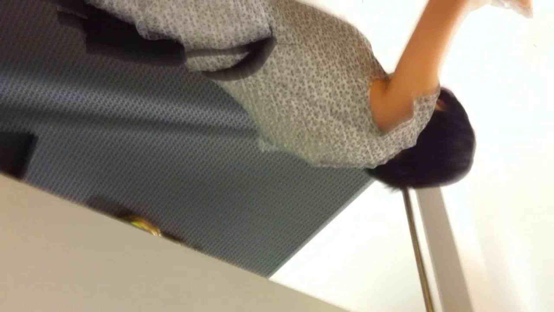 フルHD ショップ店員千人斬り! 大画面ノーカット完全版 vol.34 投稿 | パンチラ  73pic 48