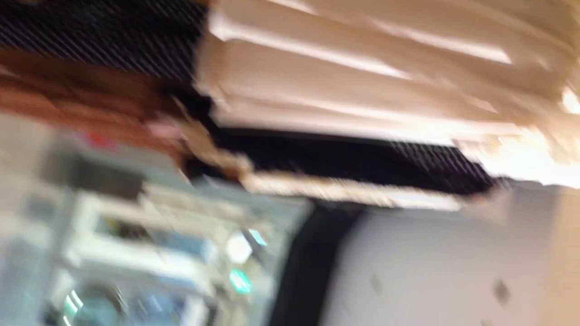フルHD ショップ店員千人斬り! 大画面ノーカット完全版 vol.41 パンチラ | チラ  90pic 65