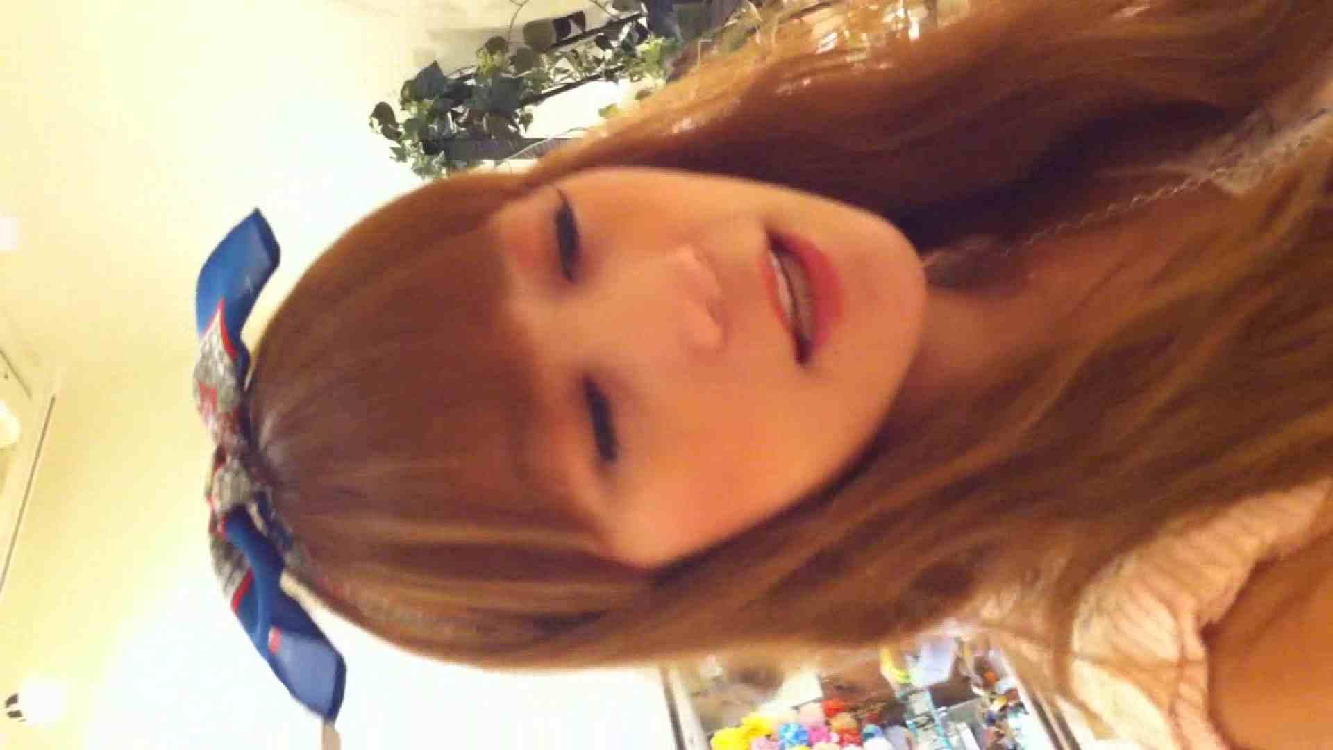 フルHD ショップ店員千人斬り! 大画面ノーカット完全版 vol.41 パンチラ | チラ  90pic 68