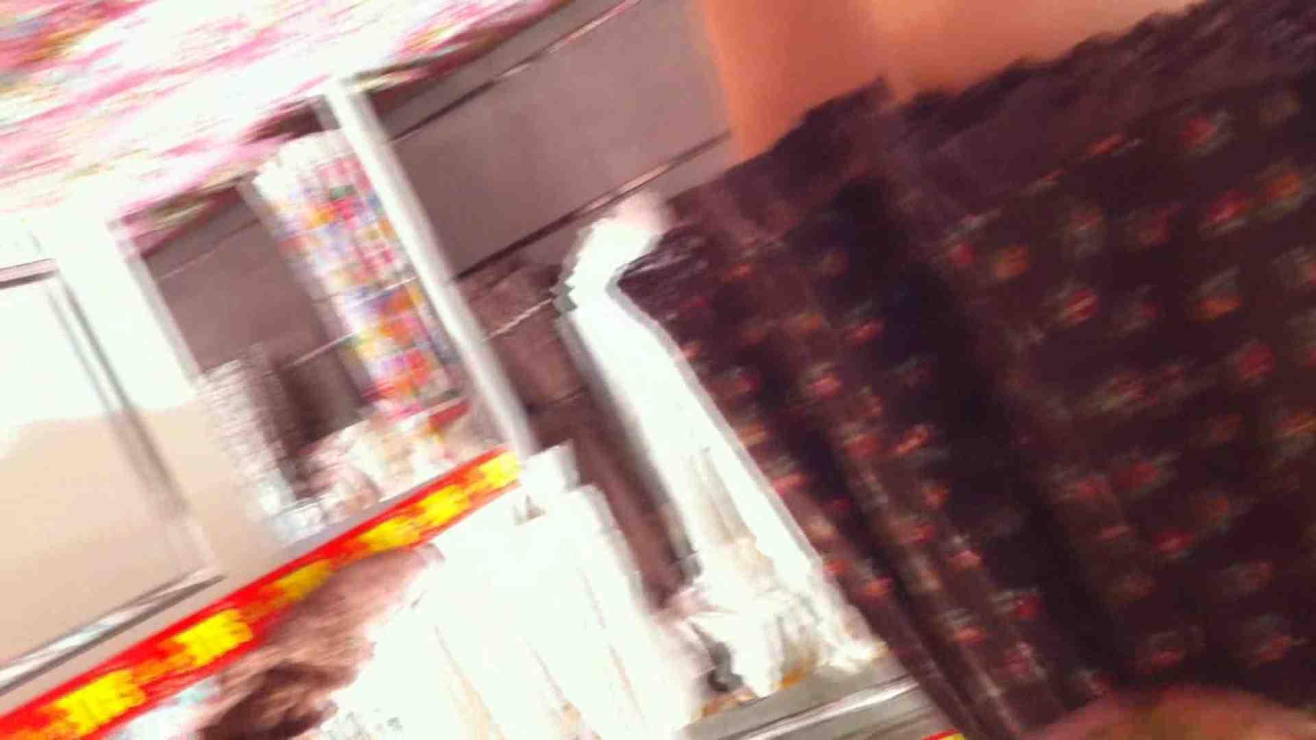 フルHD ショップ店員千人斬り! 大画面ノーカット完全版 vol.45 チラ | ビッチなギャル  68pic 55