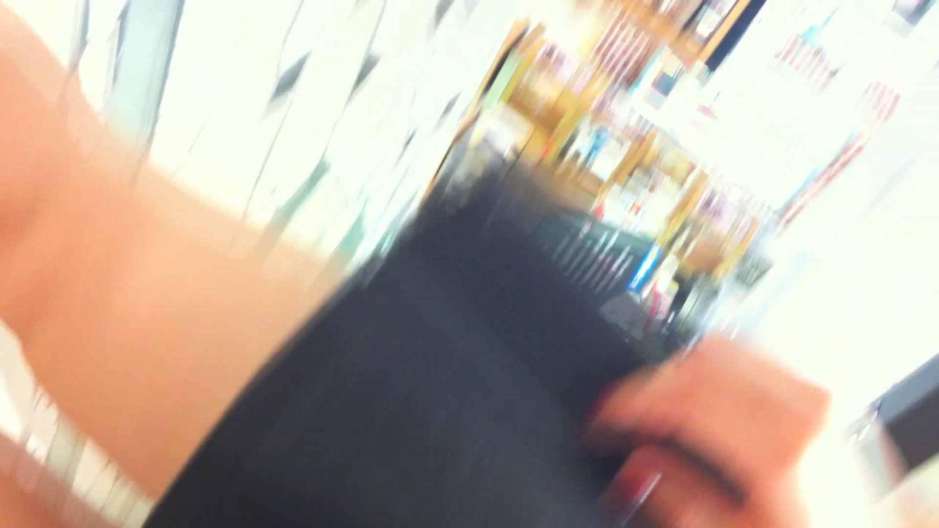 フルHD ショップ店員千人斬り! 大画面ノーカット完全版 vol.67 チラ | 胸チラ  92pic 68