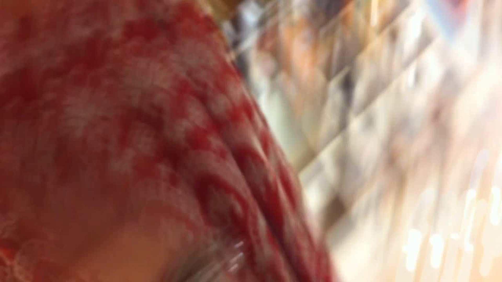 フルHD ショップ店員千人斬り! 大画面ノーカット完全版 vol.78 チラ | 高画質  102pic 66