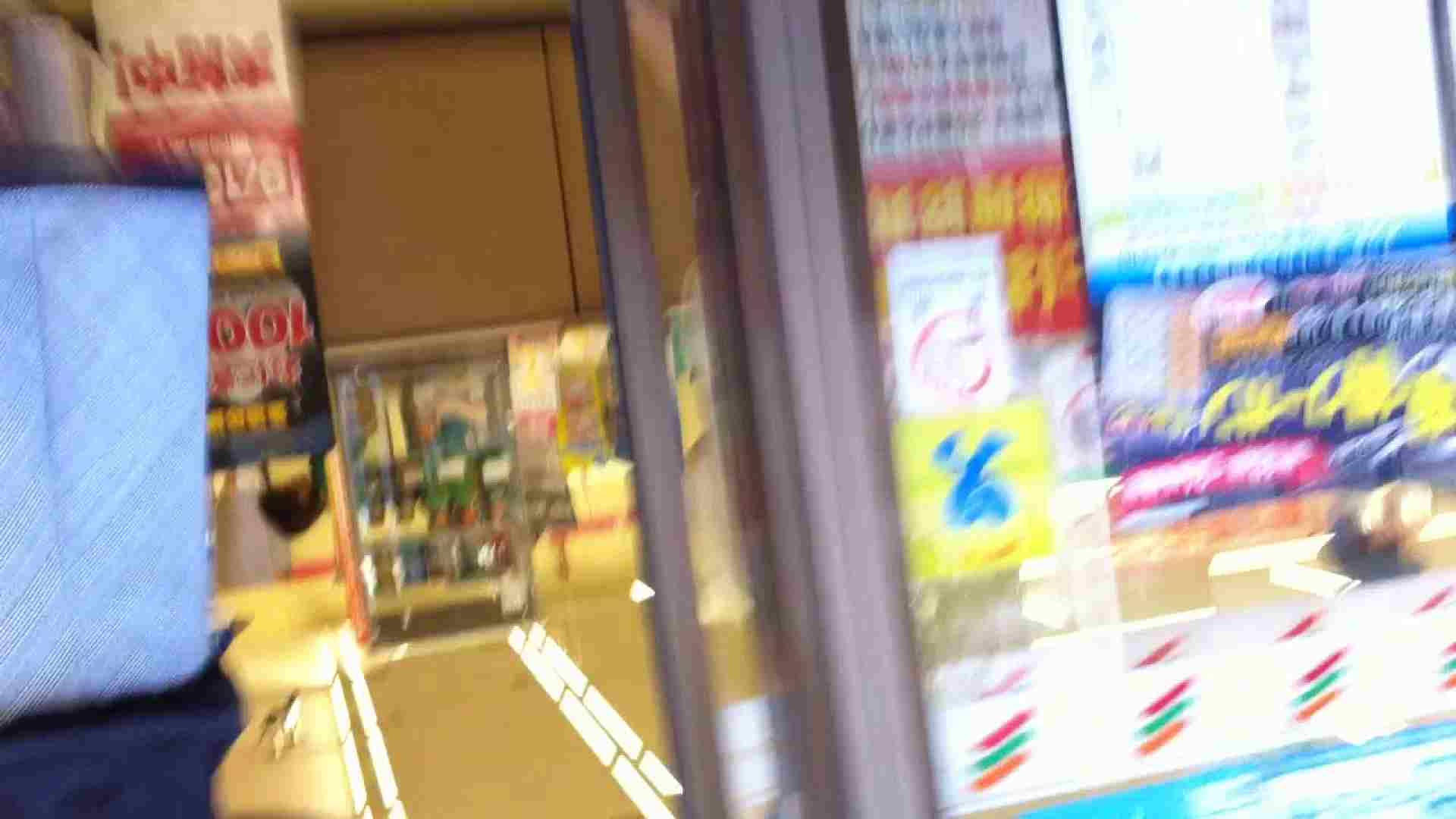 フルHD ショップ店員千人斬り! 大画面ノーカット完全版 vol.83 チラ | 胸チラ  73pic 68