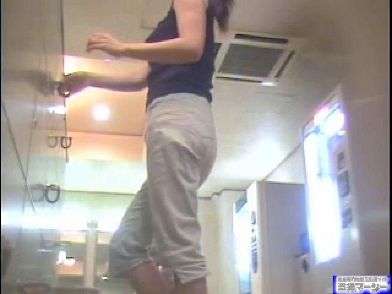 ギャル柔肌乱舞 脱衣所編vol.2 HなOL   女湯  100pic 97