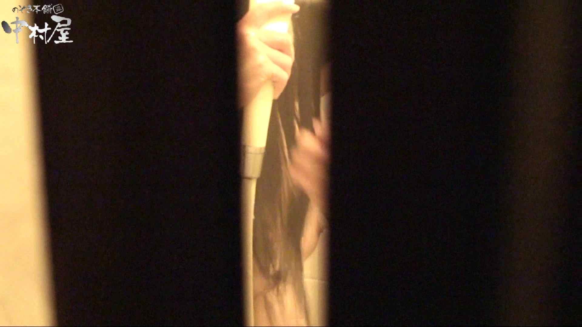 おまんこ:民家風呂専門盗撮師の超危険映像 vol.025:のぞき本舗 中村屋
