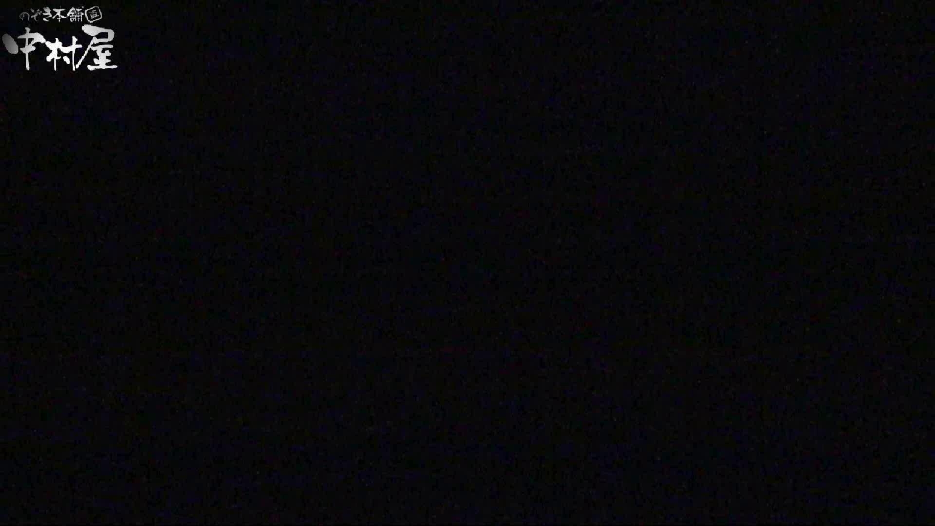 民家風呂専門盗撮師の超危険映像 vol.027 民家 | 美少女ヌード  49pic 1