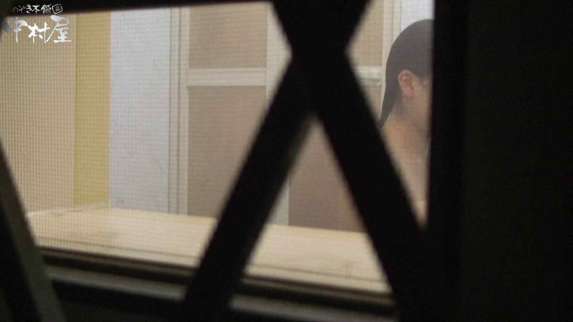 民家風呂専門盗撮師の超危険映像 vol.027 民家 | 美少女ヌード  49pic 4