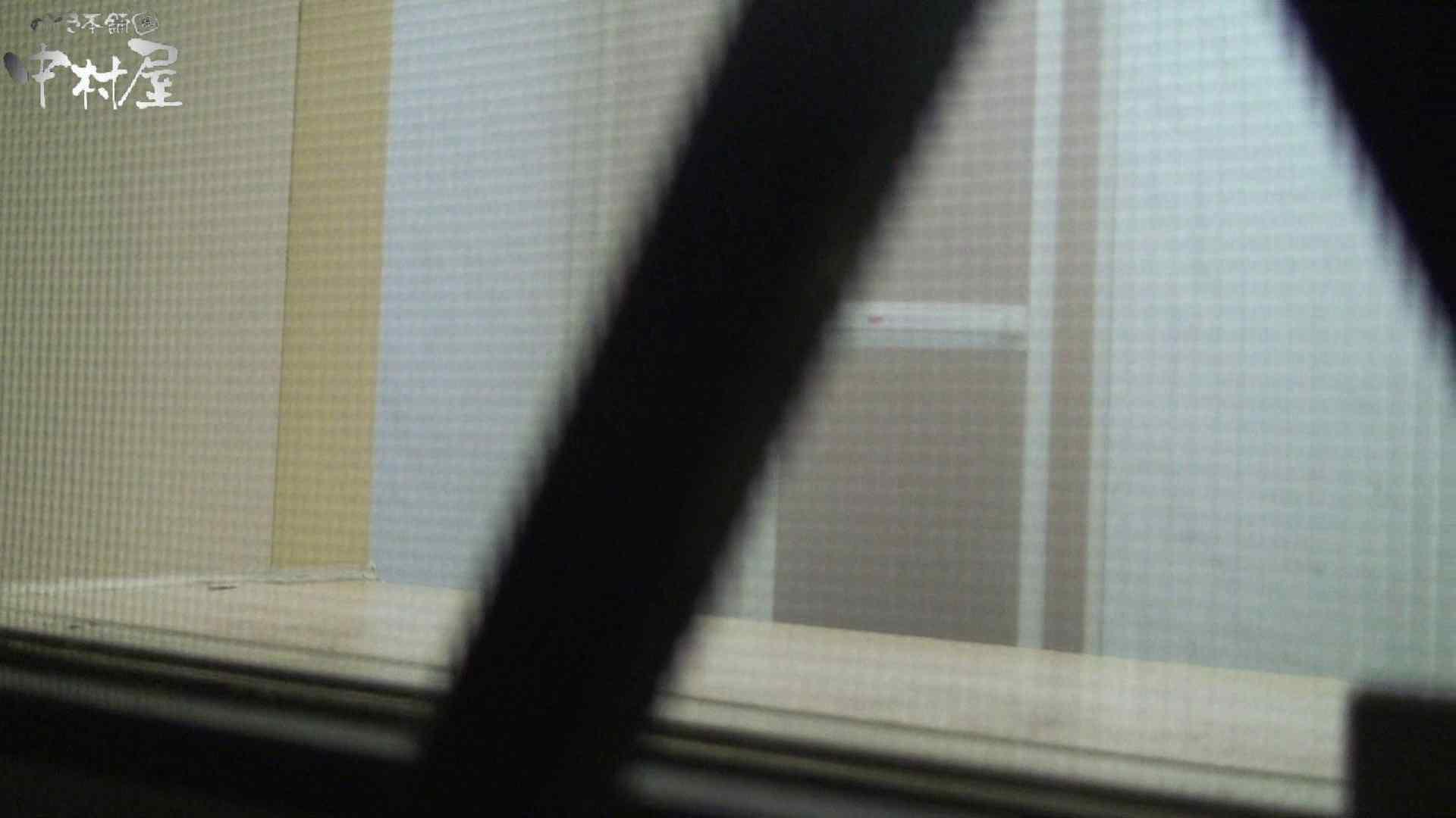 民家風呂専門盗撮師の超危険映像 vol.027 民家 | 美少女ヌード  49pic 5