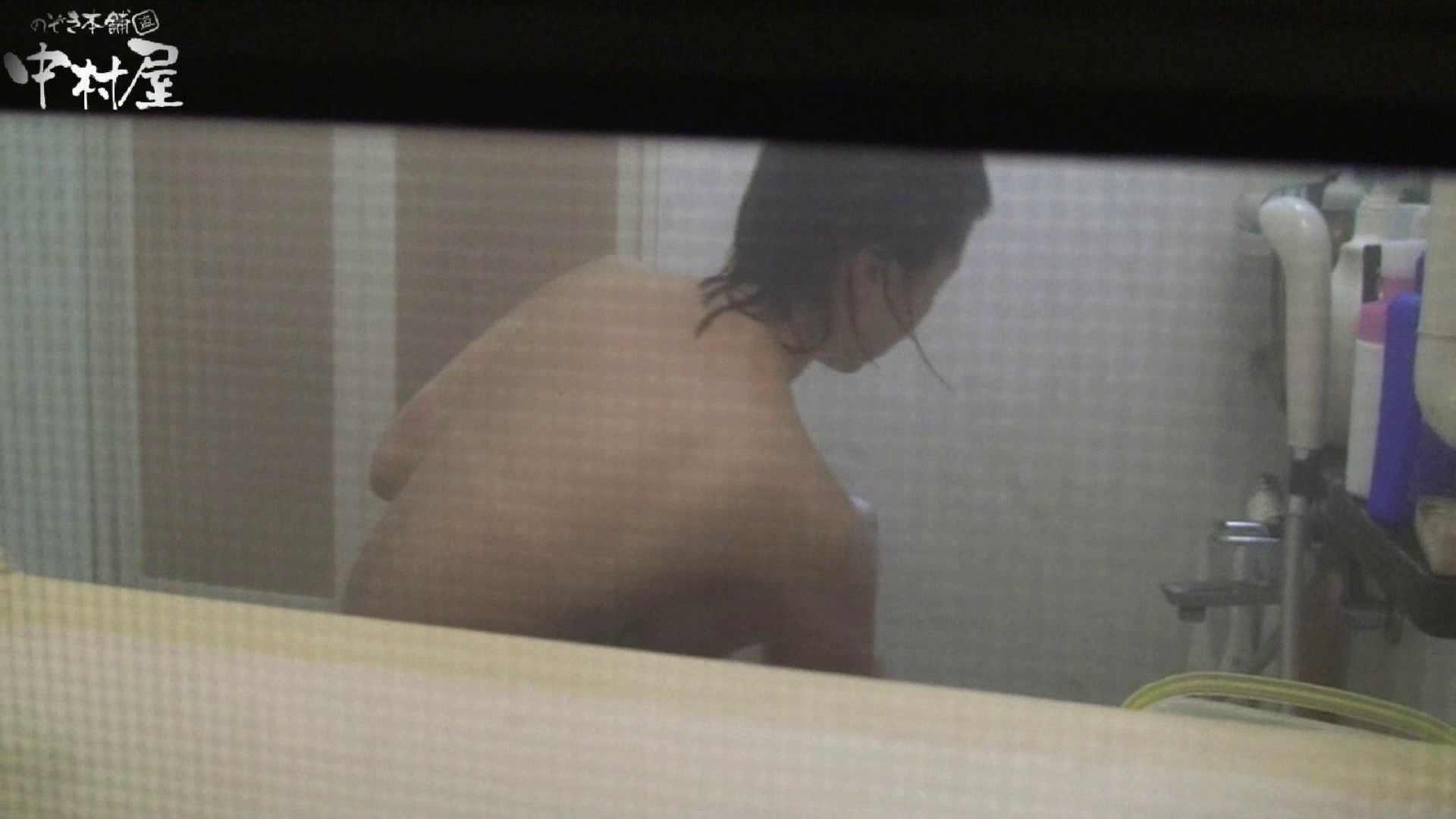 民家風呂専門盗撮師の超危険映像 vol.027 民家 | 美少女ヌード  49pic 26