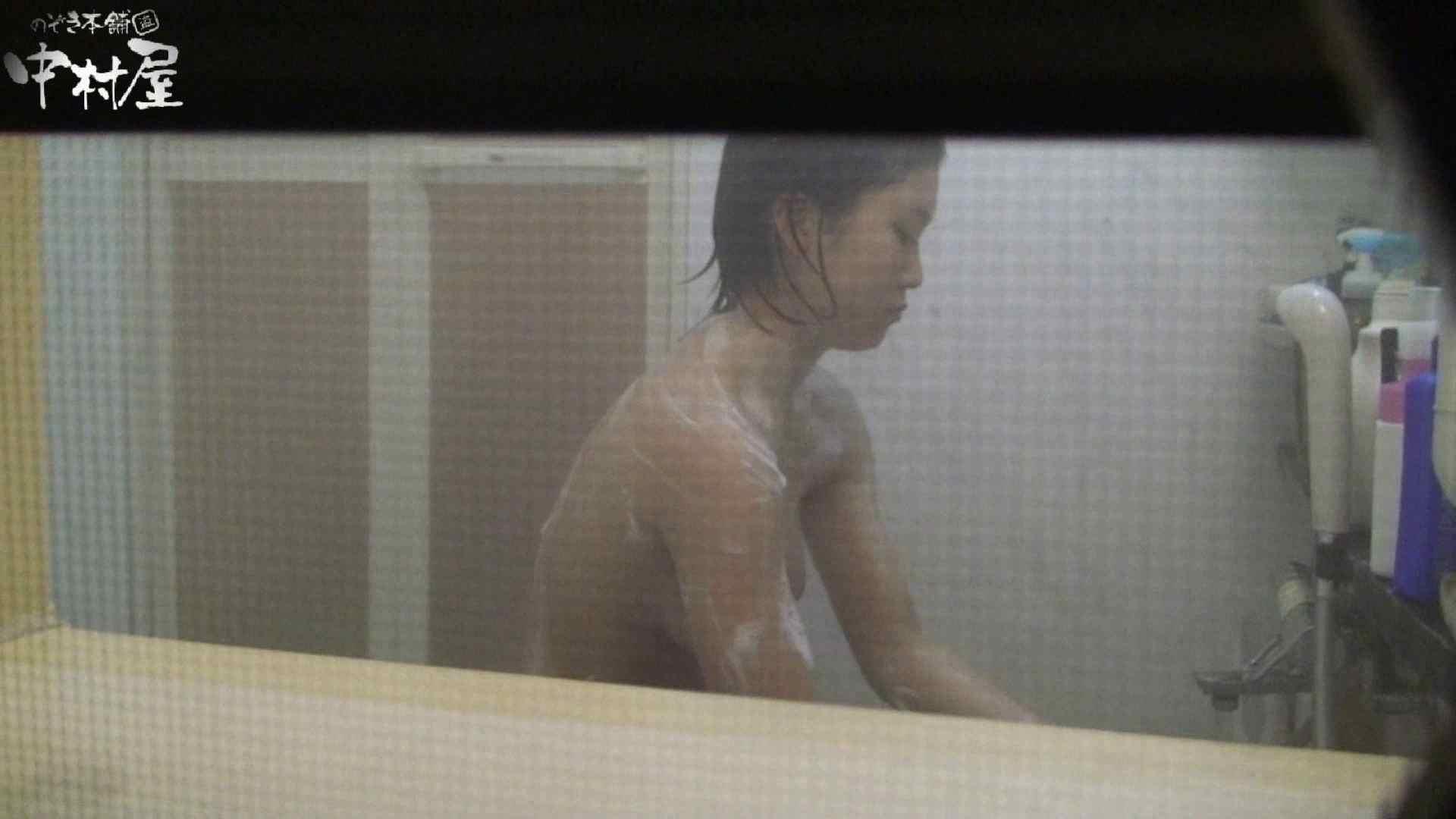民家風呂専門盗撮師の超危険映像 vol.027 民家 | 美少女ヌード  49pic 30