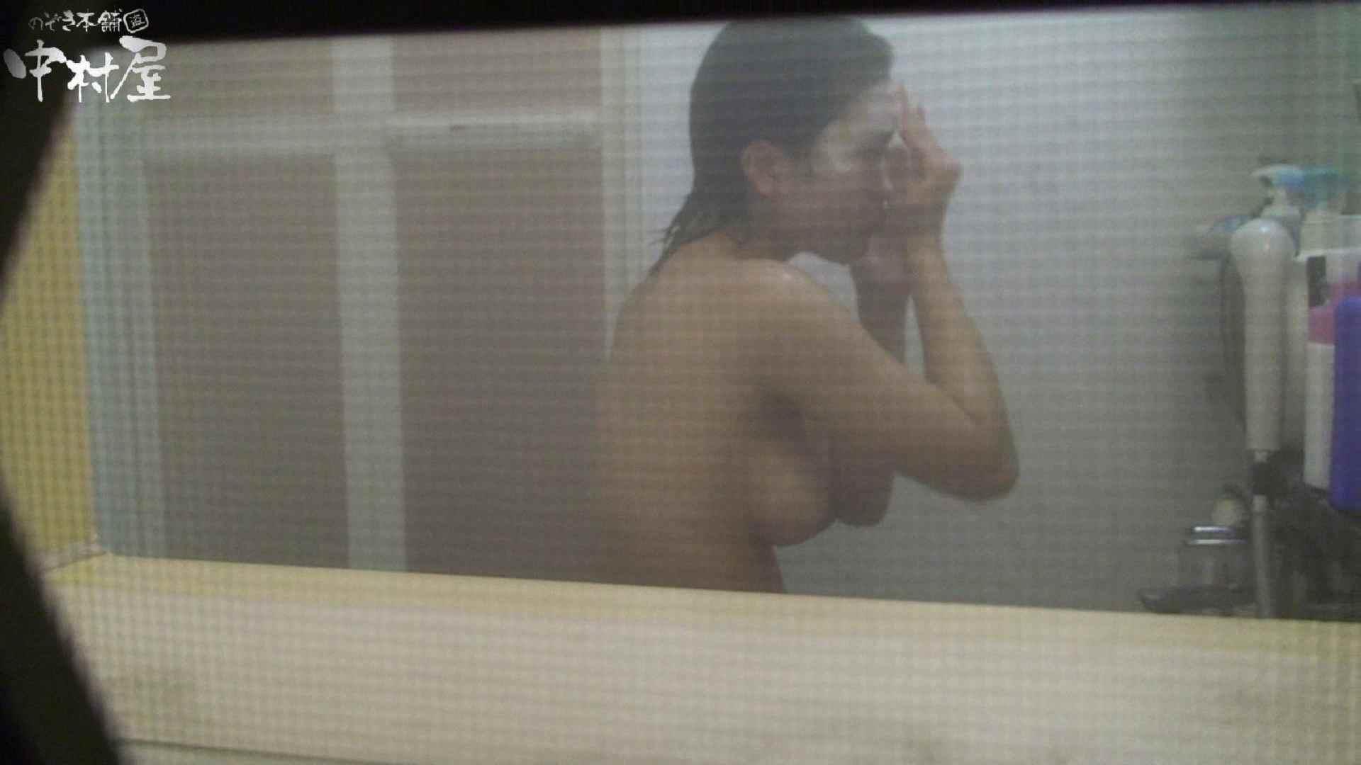 民家風呂専門盗撮師の超危険映像 vol.027 民家 | 美少女ヌード  49pic 36