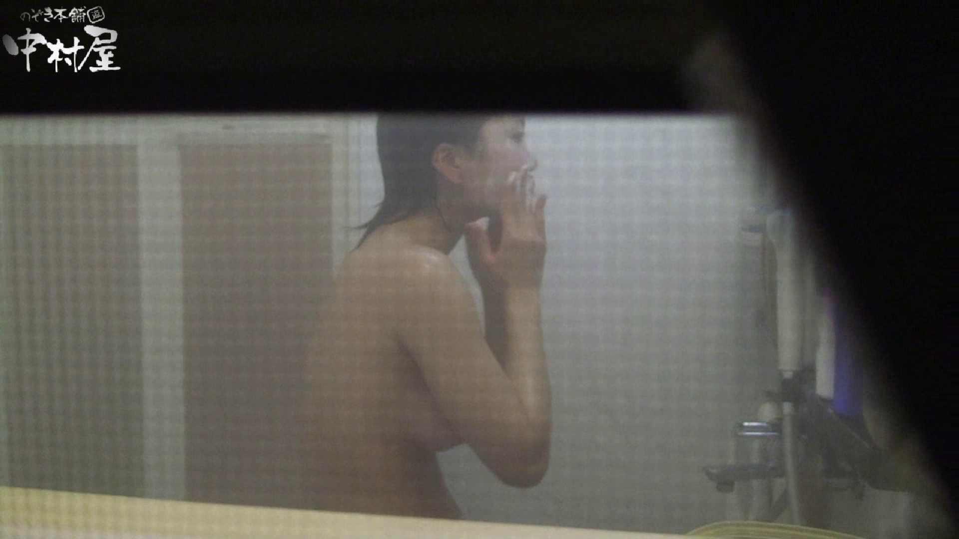 民家風呂専門盗撮師の超危険映像 vol.027 民家 | 美少女ヌード  49pic 40