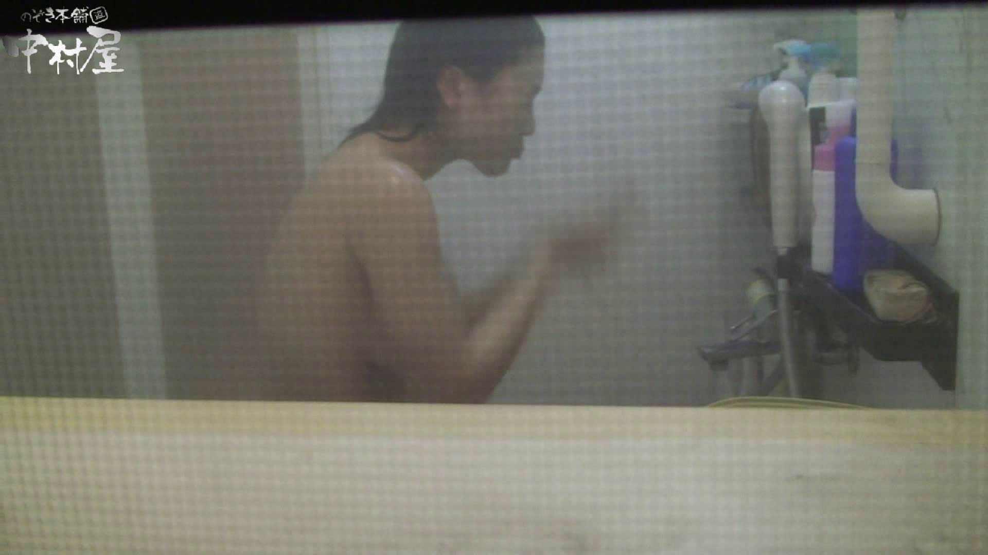 民家風呂専門盗撮師の超危険映像 vol.027 民家 | 美少女ヌード  49pic 46