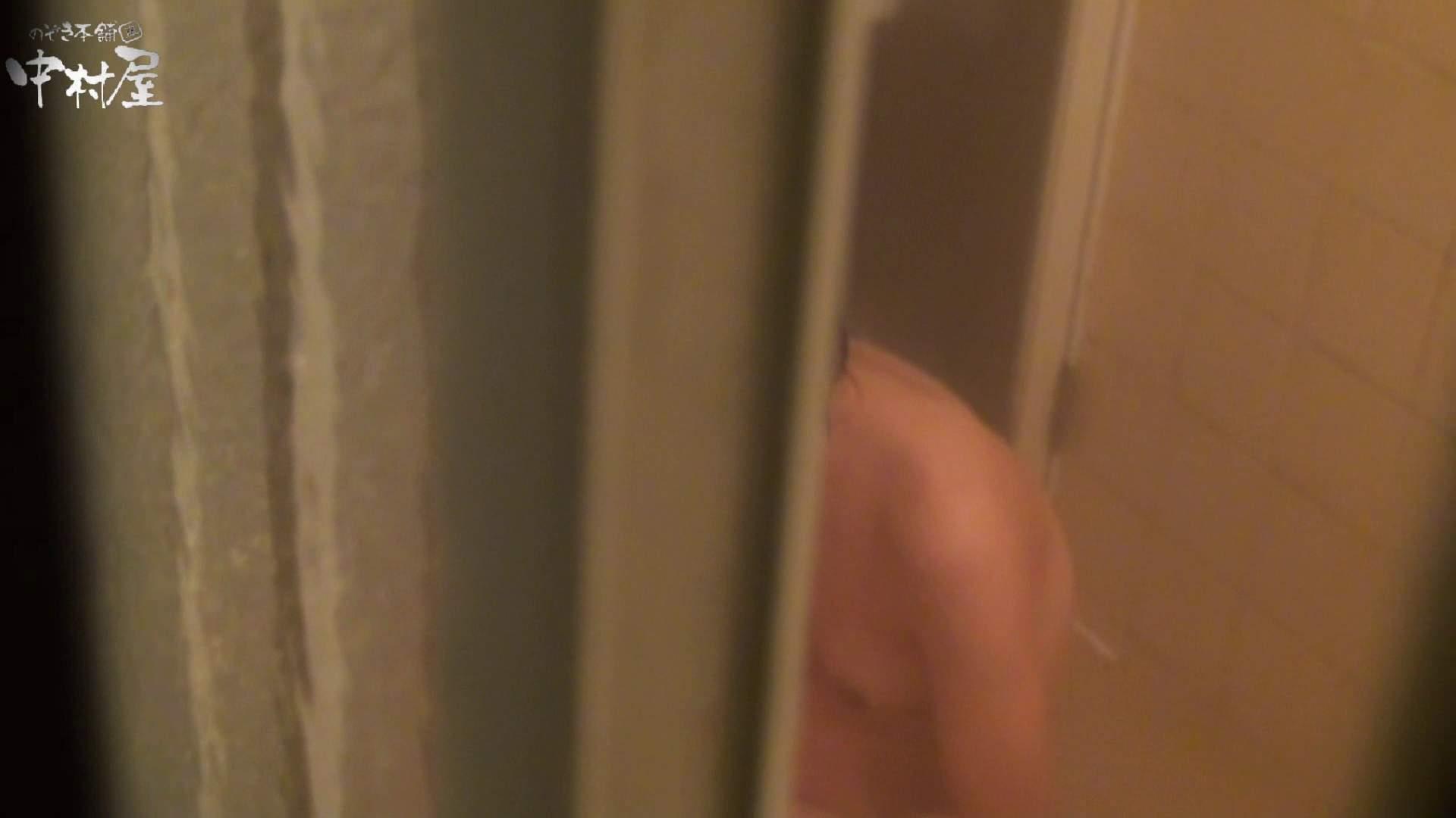 民家風呂専門盗撮師の超危険映像 vol.032 美女   股間  49pic 40
