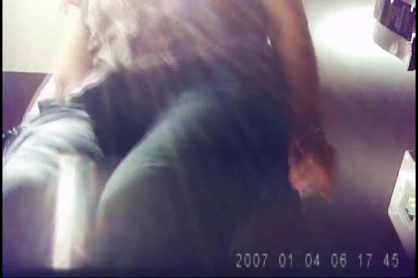 おまんこ:亀さんかわや VIPバージョン! vol.08:のぞき本舗 中村屋