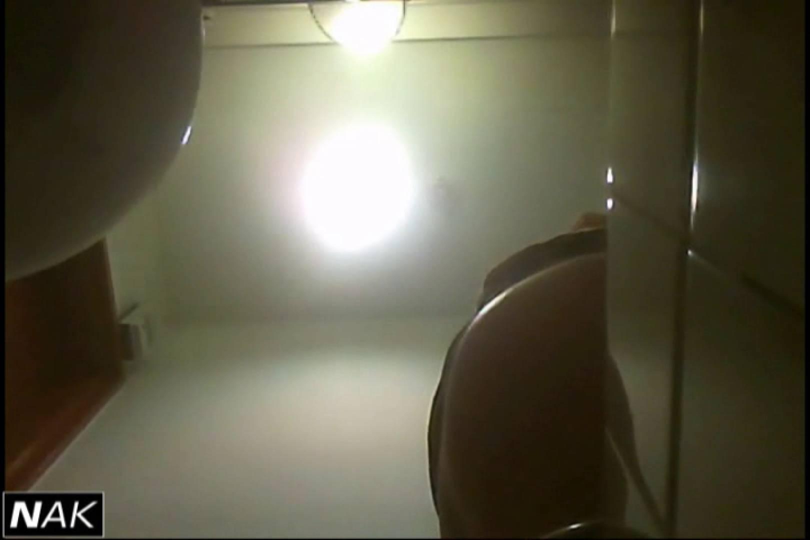 亀さんかわや VIP和式2カメバージョン! vol.06 黄金水   マンコ  90pic 50
